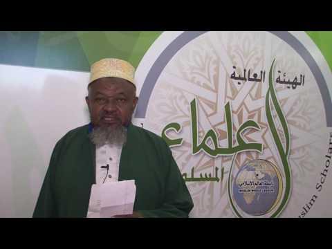 الدكتور عبد الحكيم رئيس الرابطة الخيرية لعلماء جزر القمر يتشفع للشيخ أبي رُكانة