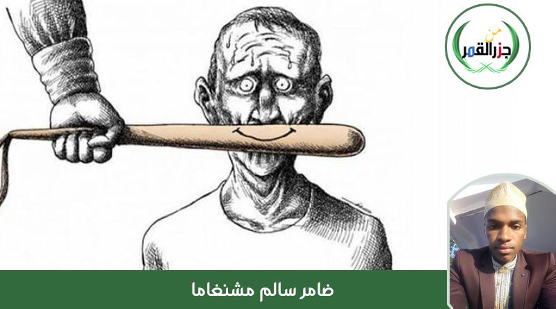الاستبداد السياسي