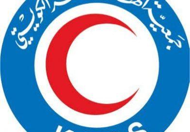 جمعية الأحمر الكويتي تنفذ مشروع الأضاحي لعام 1442هجرية/2021م في جزر القمر