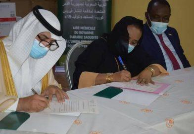 750 ألف دولار قيمة مساعدة طبية سعودية للحكومة القمرية