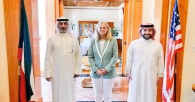 رئيس اتحاد الإعلام الإلكتروني الكويتي يلتقي بالسفيرة الأمريكية في الكويت